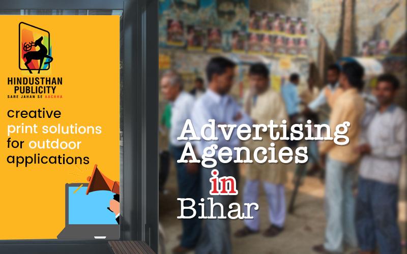 <DIFFERENT ADVERTISING STRATEGIES OF ADVERTISING AGENCIES IN BIHAR