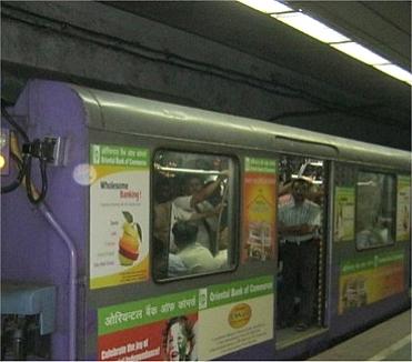 Metro Train Branding in Kolkata