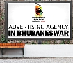 <Top 4 Commonly Made Mistakes In Outdoor Advertising in Orissa